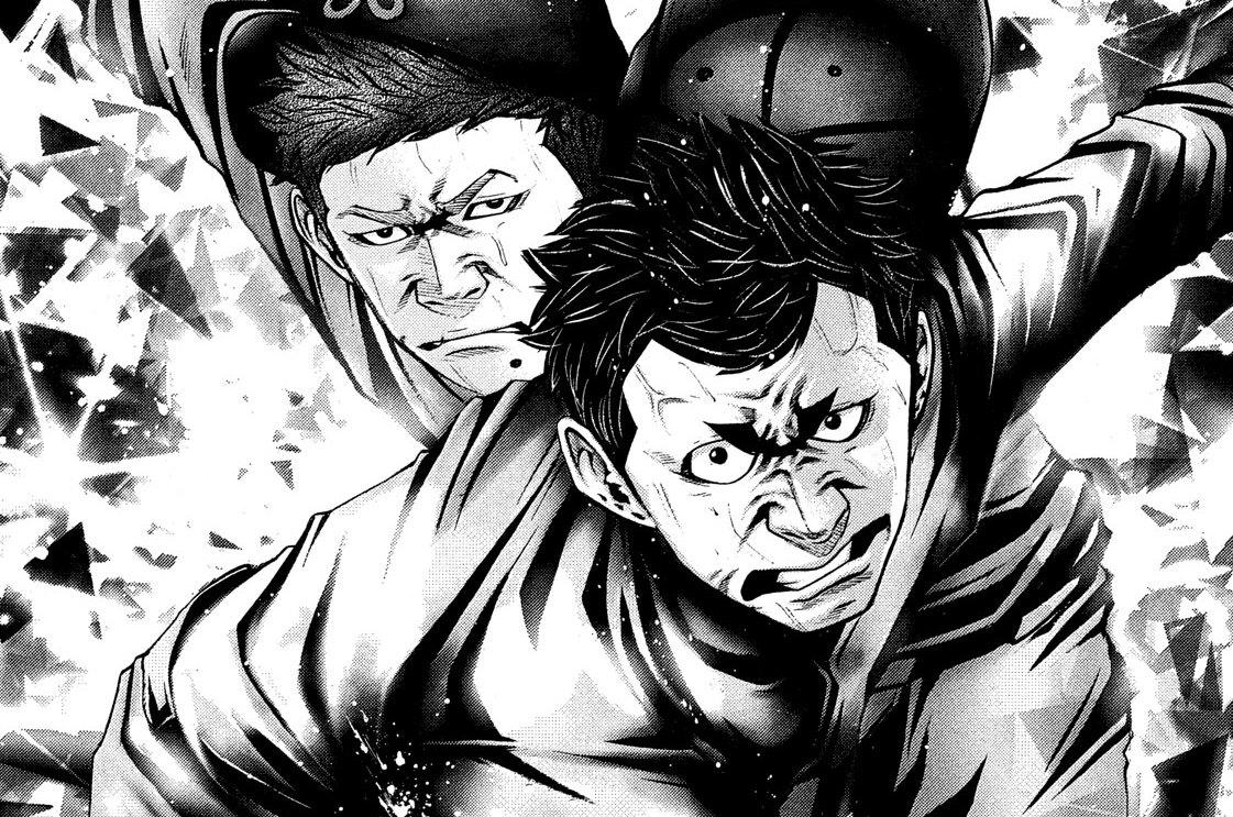 LESSON/194 赤錆小僧