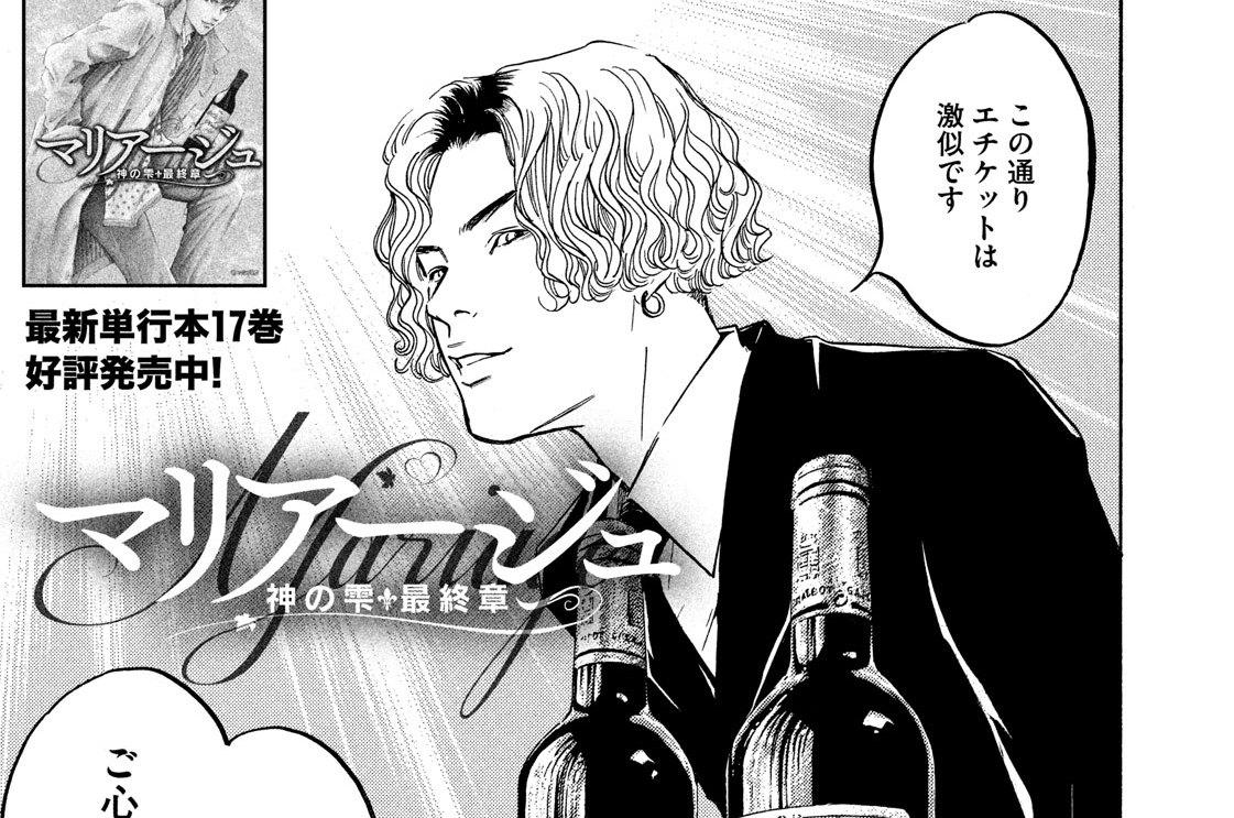 #175 激似ワイン