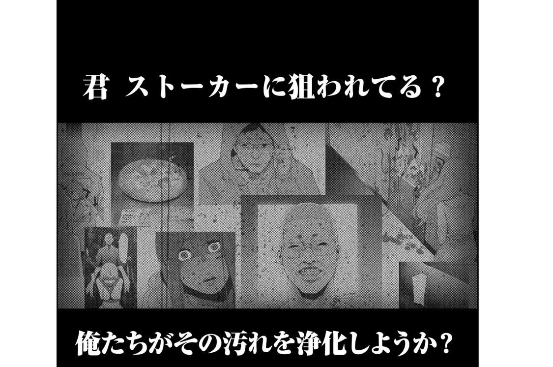 """第6話 case2""""秋H原""""1"""