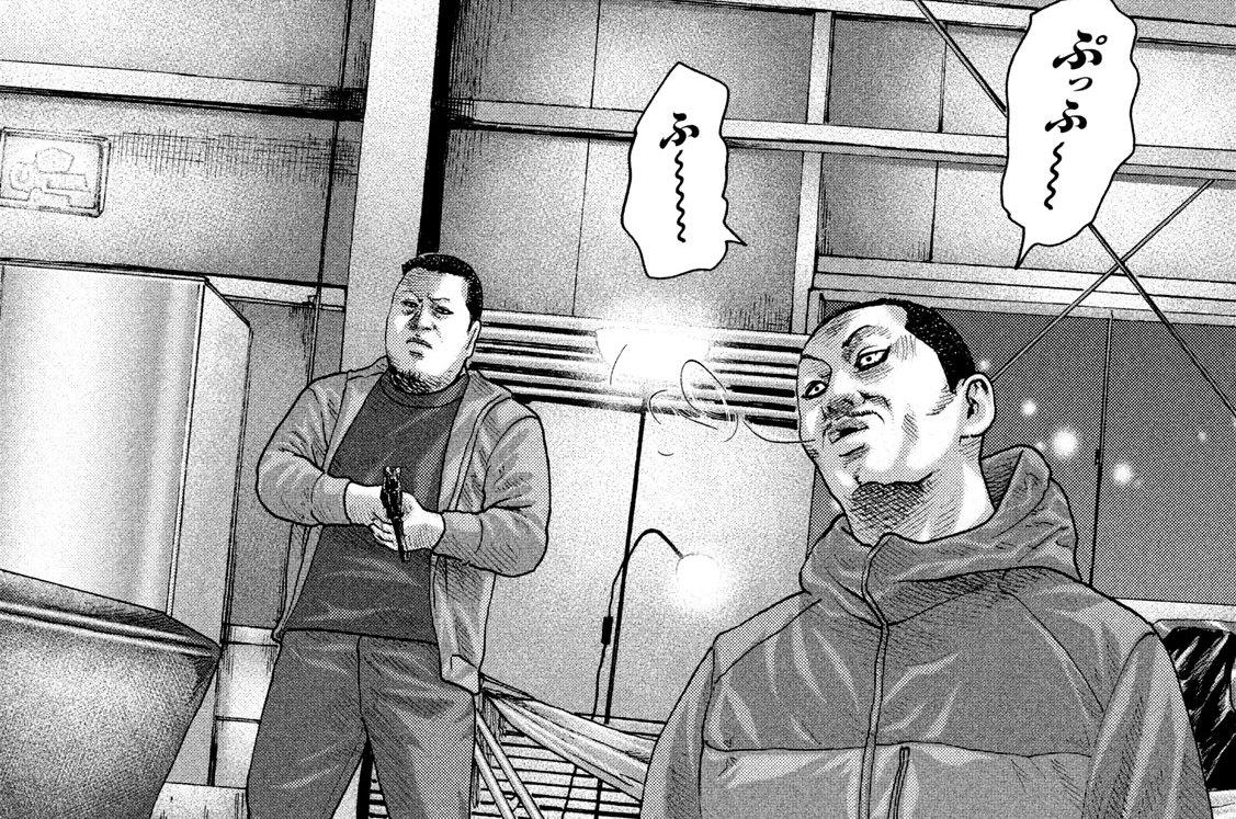 第232話/崩(くず)れゆく男(おとこ)・・・・。