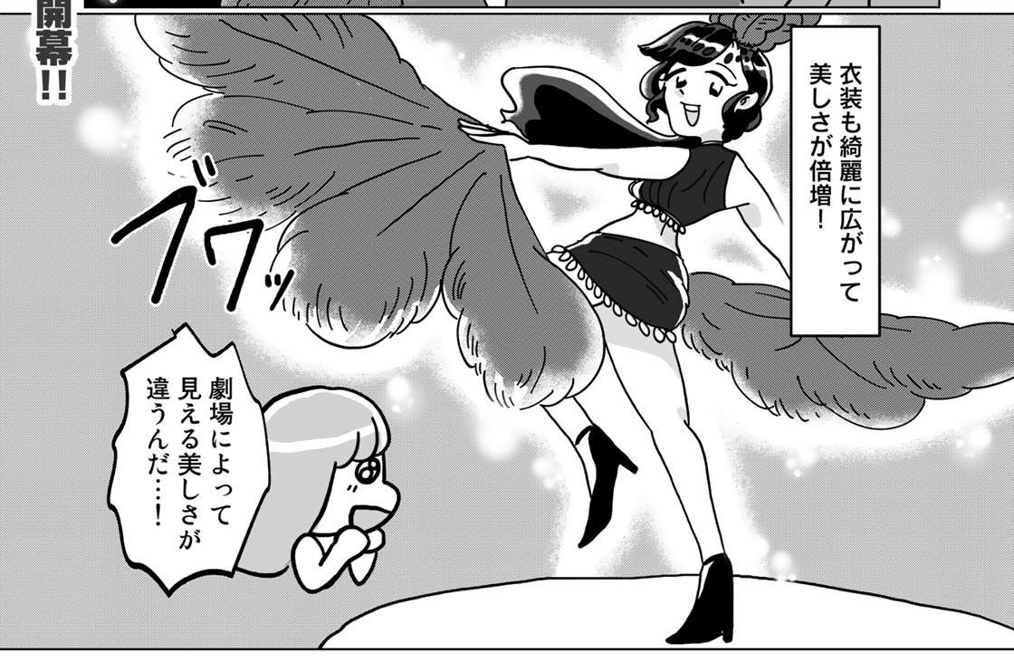 第14幕 広島第一劇場さん、開幕!!