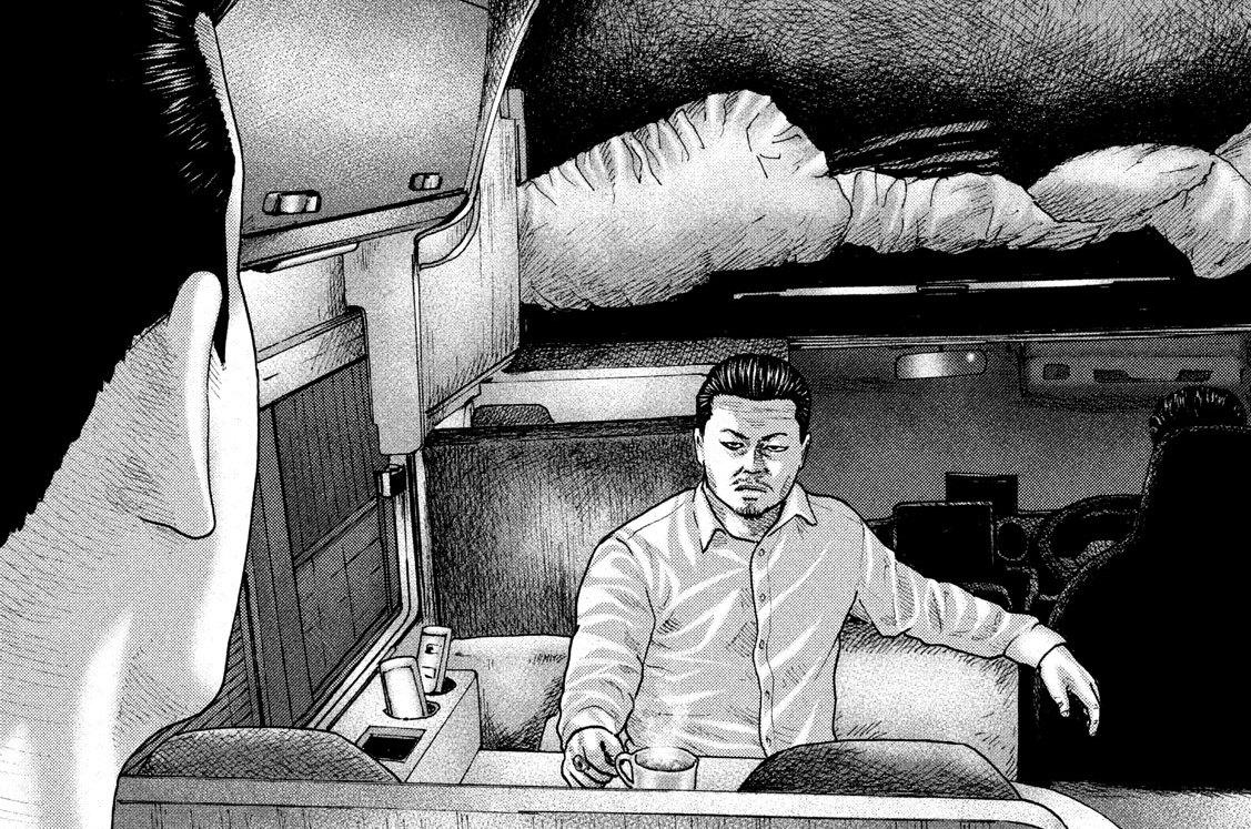 第233話/運転手(うんてんしゅ)の男(おとこ)・・・・。