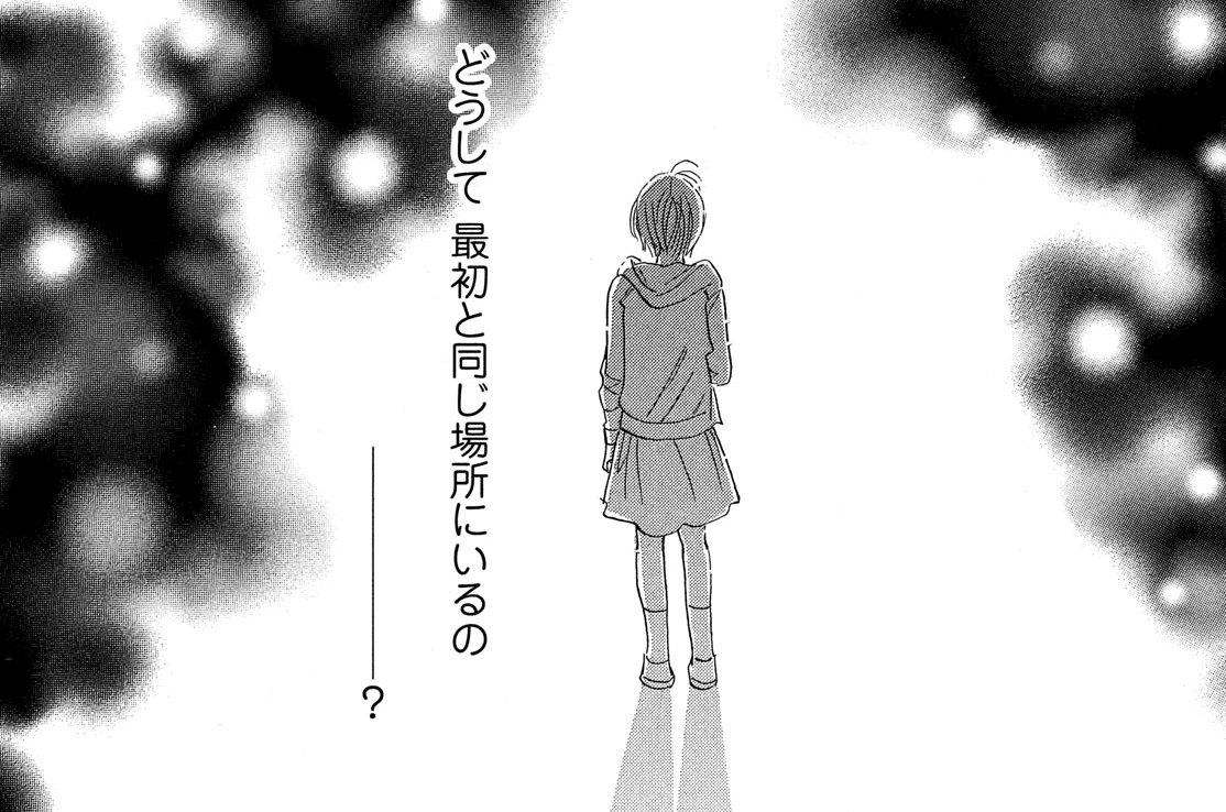 girl.11①