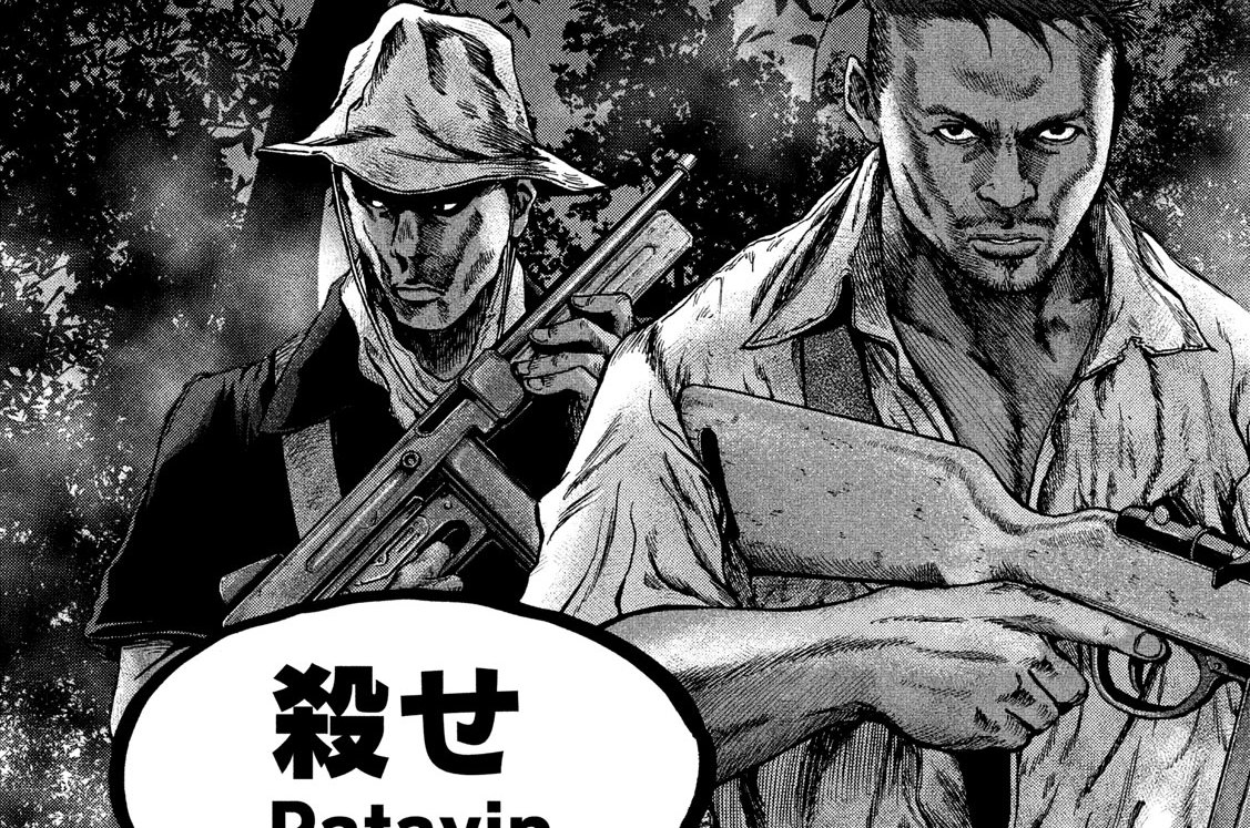 第54廻 Patayin