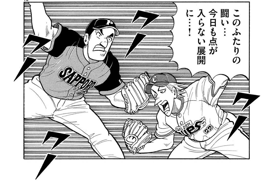Exciting League(63)おれの試合も打ってくれ