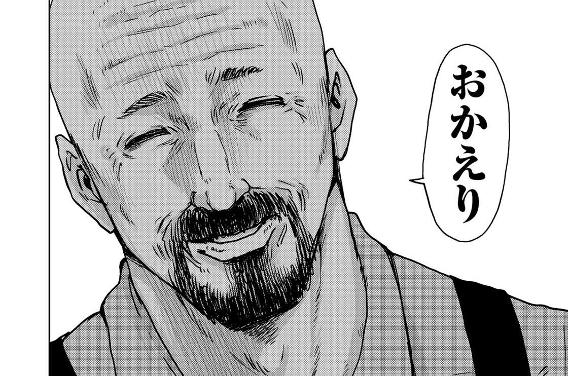 """第17話 case4""""瀧沢J""""④"""