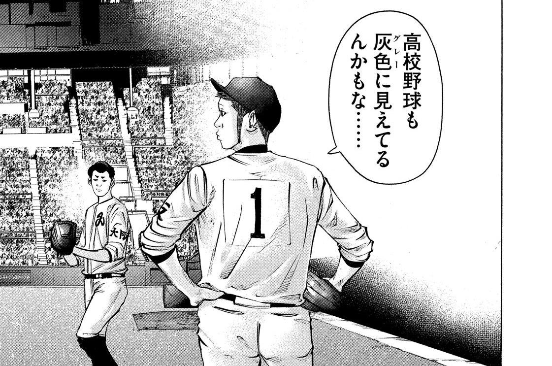 LESSON/219 信頼の証