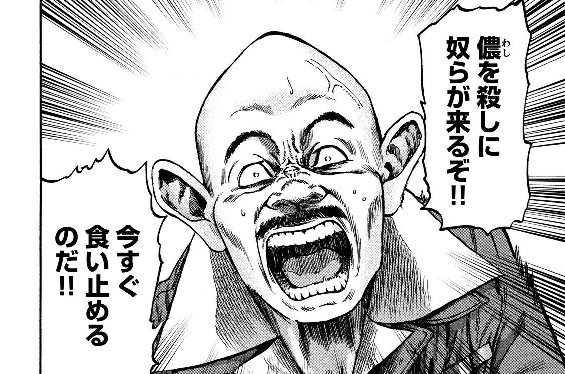 第56廻 壊レタ司令官