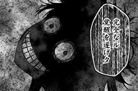 第18話 狂気の女王(1)