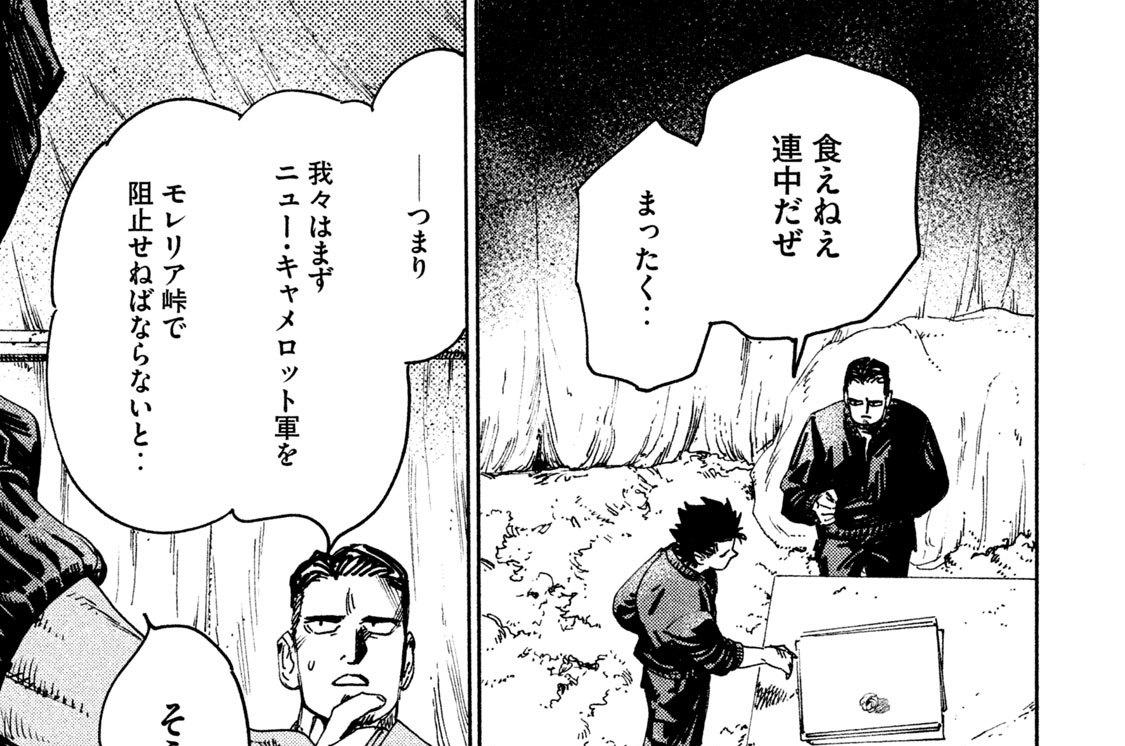 第25話 ブエノス・ゾンデ再攻略戦(3)