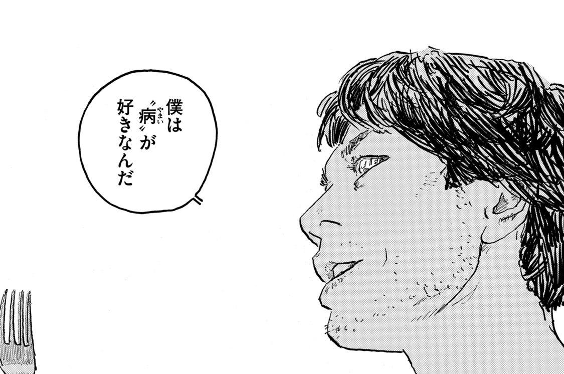 21.かくれんぼはもう終わり(後編)