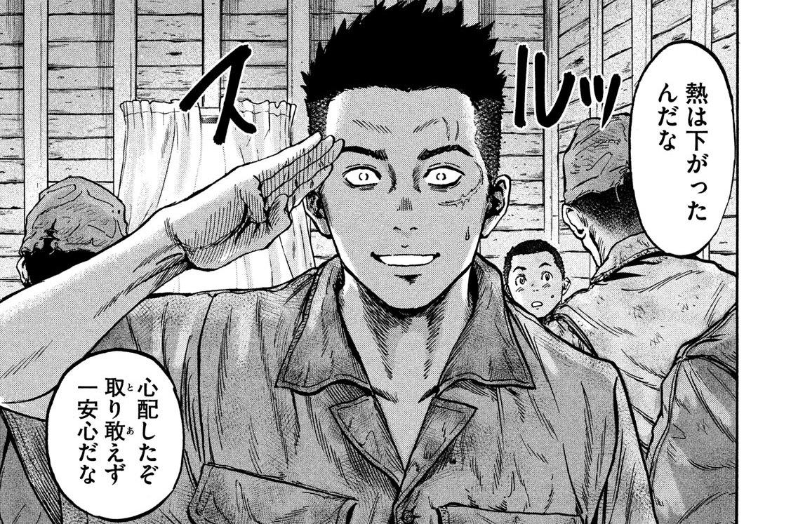 第62廻 絶望 ト アキラメ