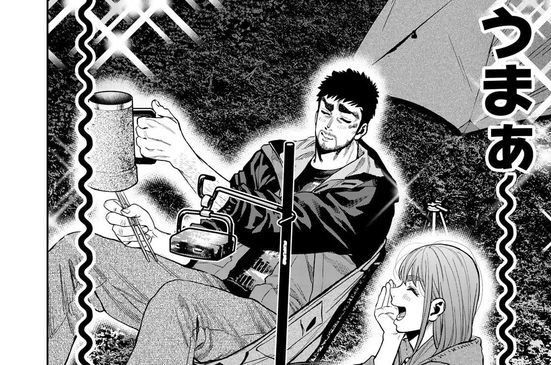 ふたりソロキャンプ - 出端祐大 / 第30話   コミックDAYS