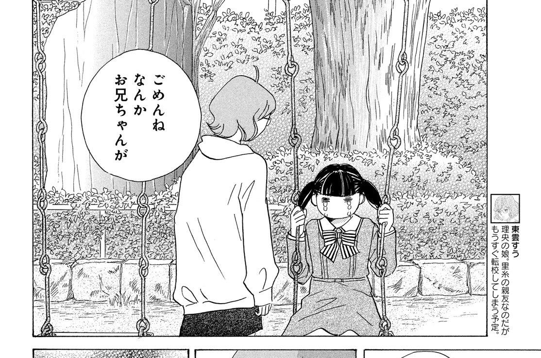 girl.12①