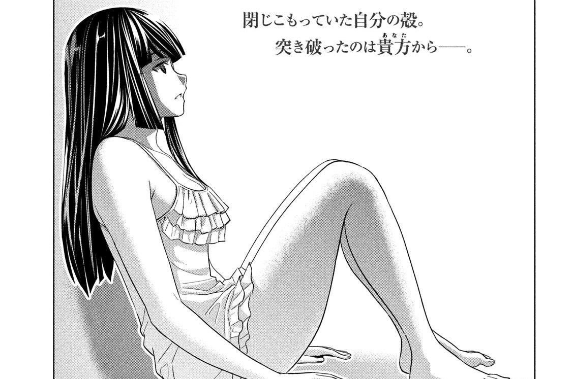 第106話 early(アーリー) army(アーミー)