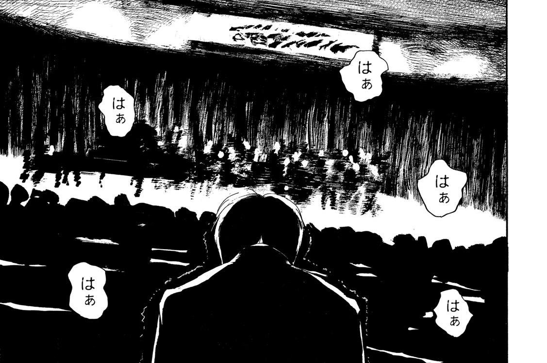 Episode.25 朝暉VIII