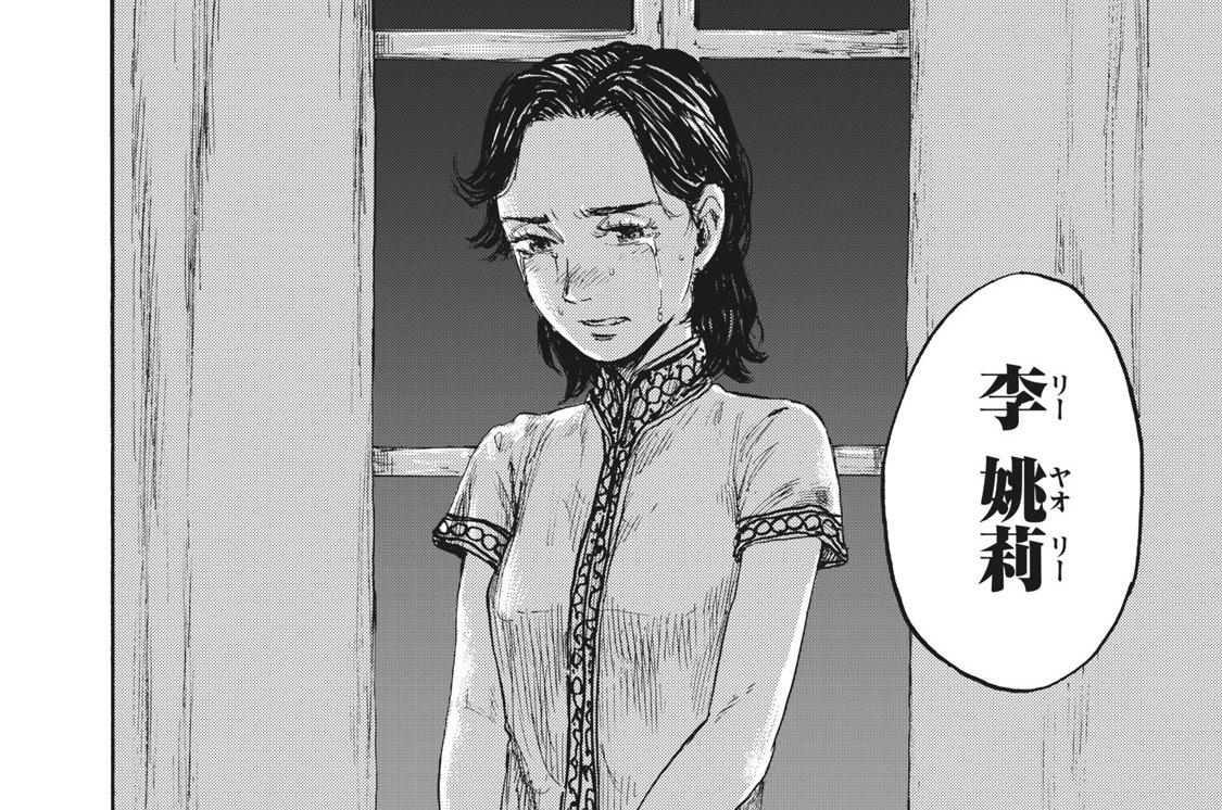 #15 歌姫