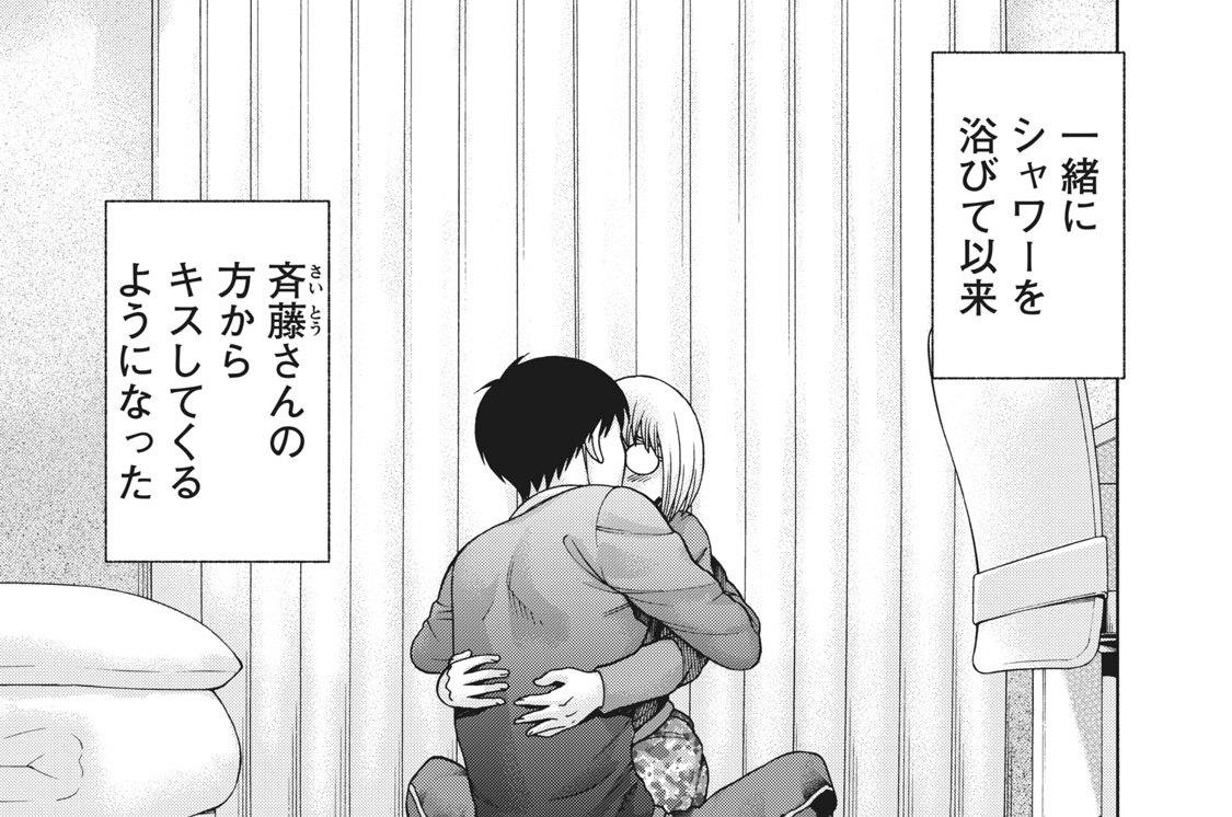 第91話 ストレス(前編)