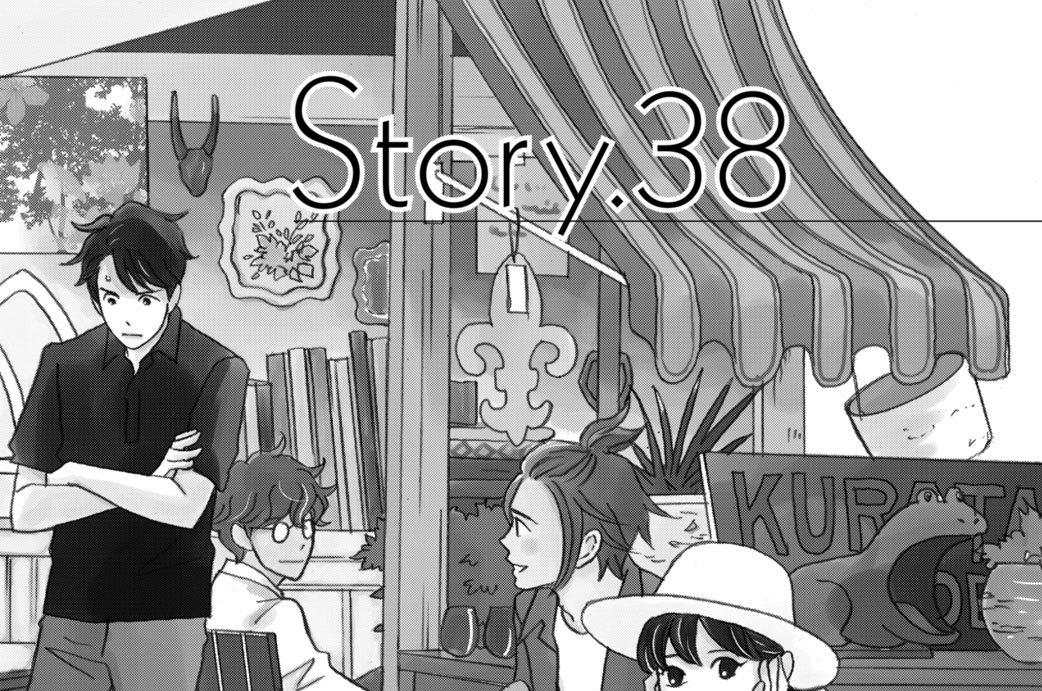 Story.38