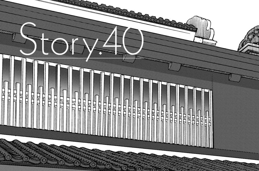 Story.40