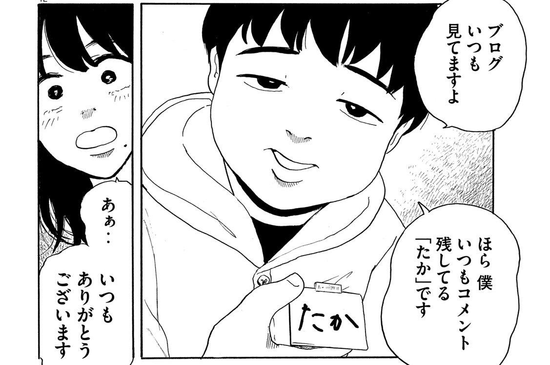 Episode.26 朝暉IX