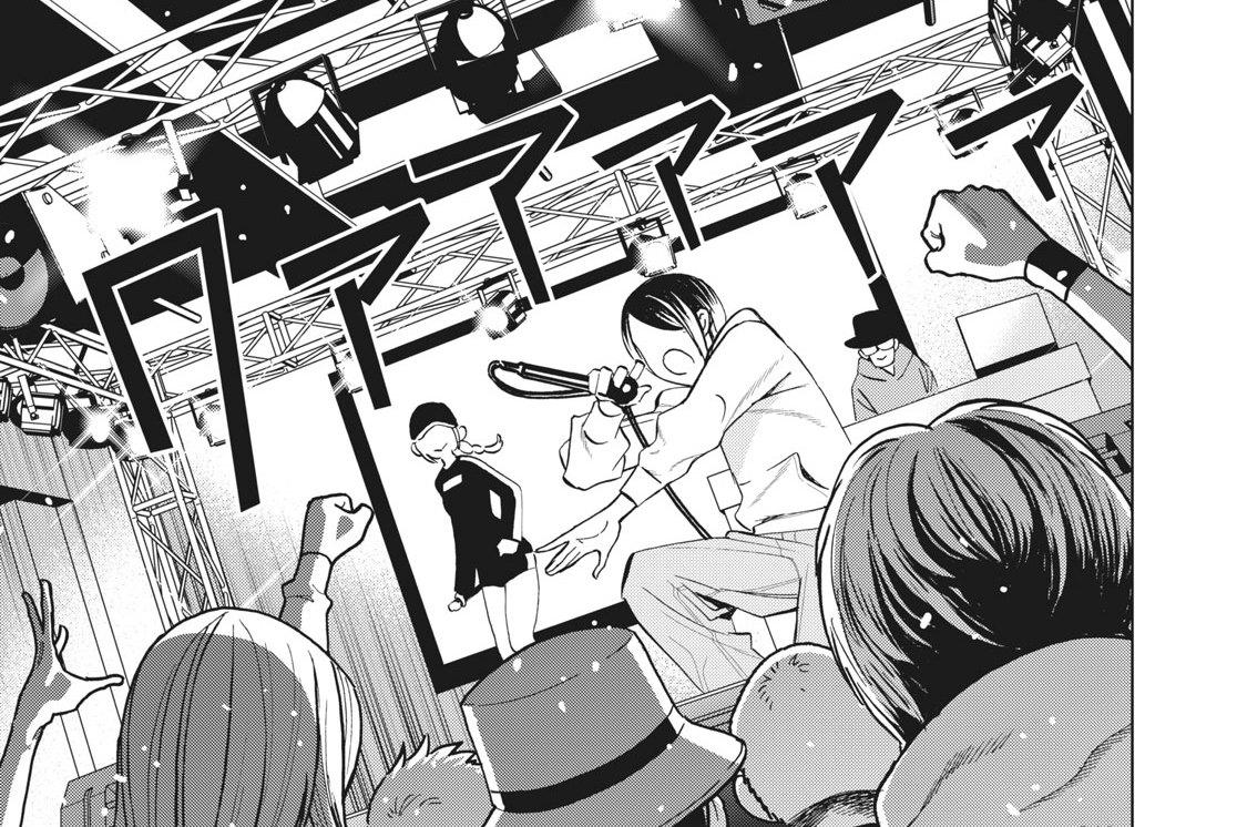 第17話 天下泰平の計 vol.1