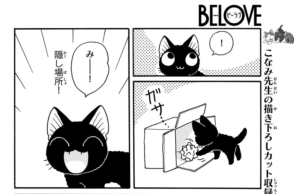 62 トレジャーハンター★