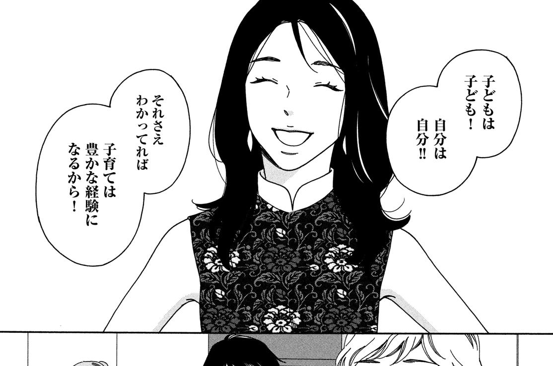 8 桧山健太郎(ひやまけんたろう)の希望②