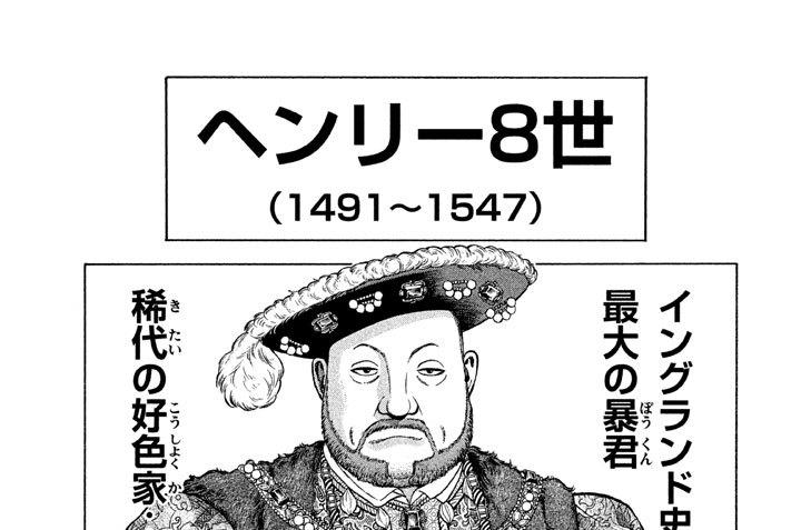 第11話 クラーケン亭にて