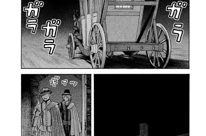 第21話 クロス・キーズ亭(1)