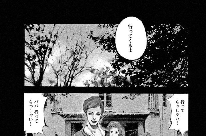 Episode.2 12Feld作戦・前編