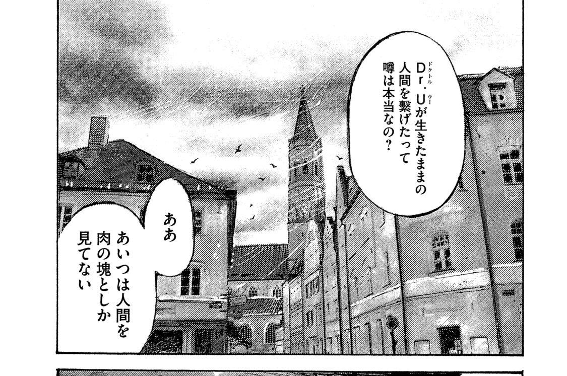 Episode.7 keim(萌芽)