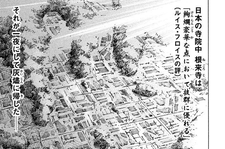 Vol.13 穴熊