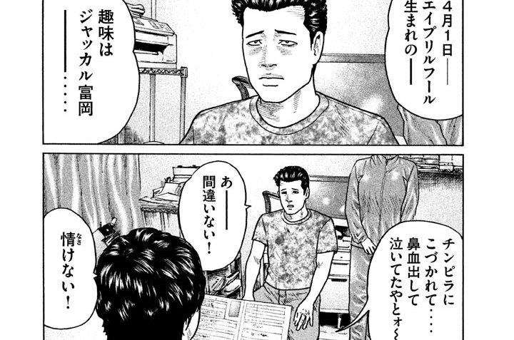第24話/聞いとんのかコラ!!