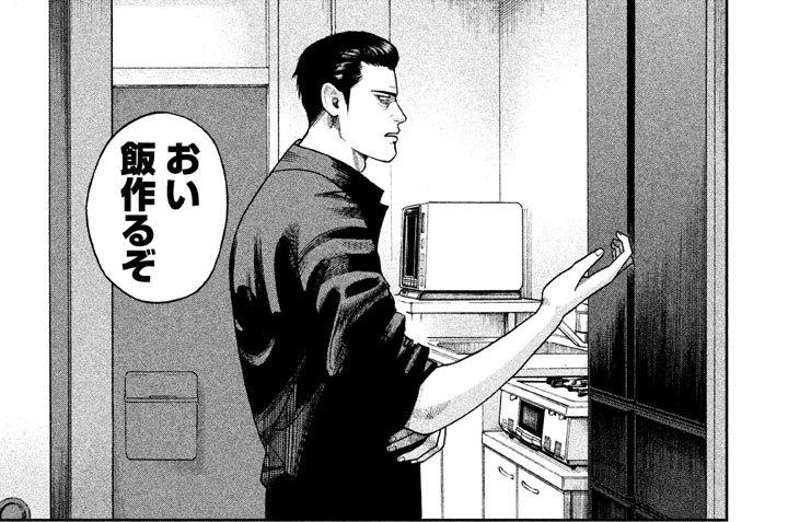第4話 お手軽本気中華(後編)
