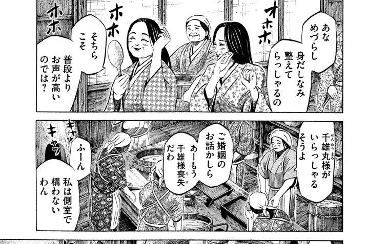 Vol.29 夢想(ゆめ)
