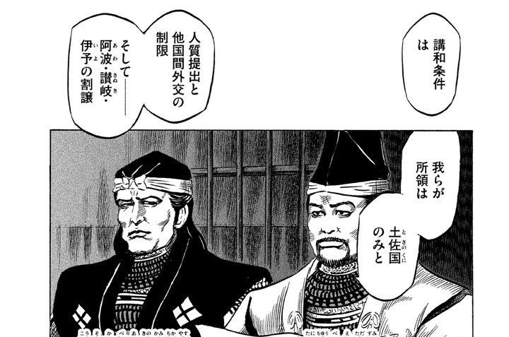 Vol.39 評定