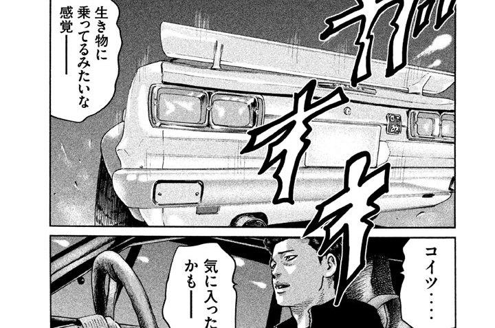 第48話/ゴメリンコ♪