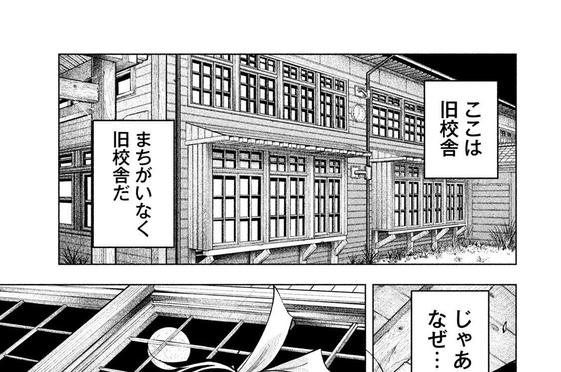 29時限目 Sikin'(シッキン)