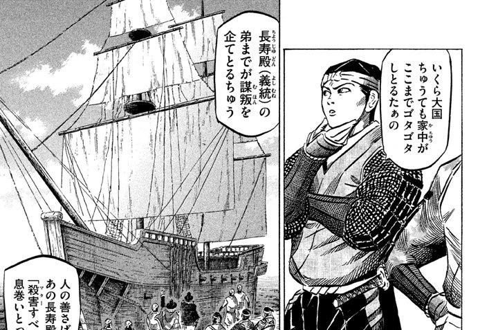Vol.60 出会い