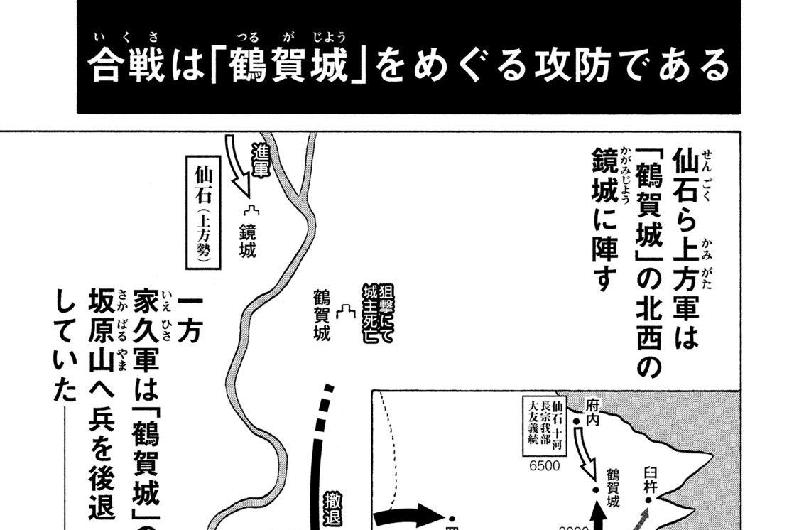Vol.65 敵中(てきちゅう)敢渡(かんと)の計
