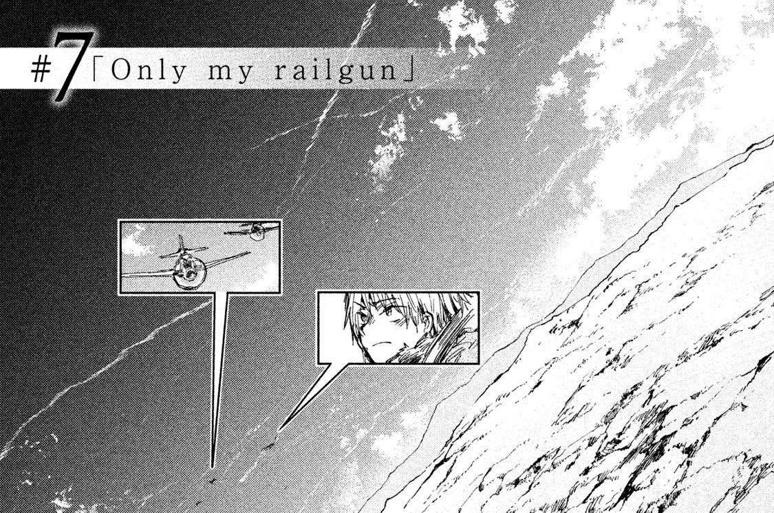 #7「Only my railgun」