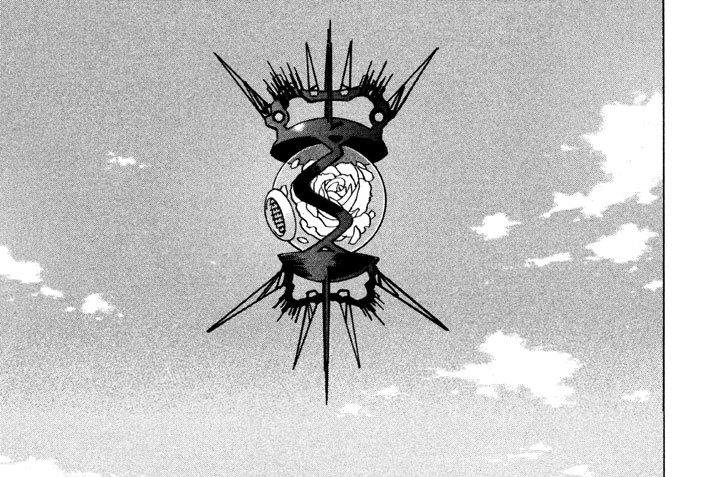第14話 メビウスゲート