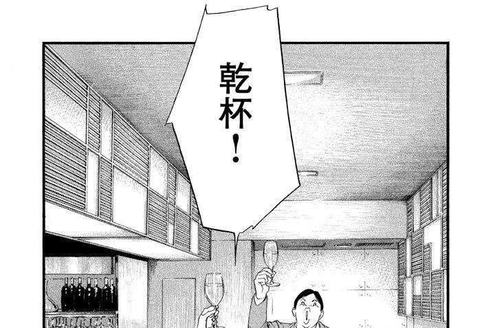 #20 「基本の基(き)」