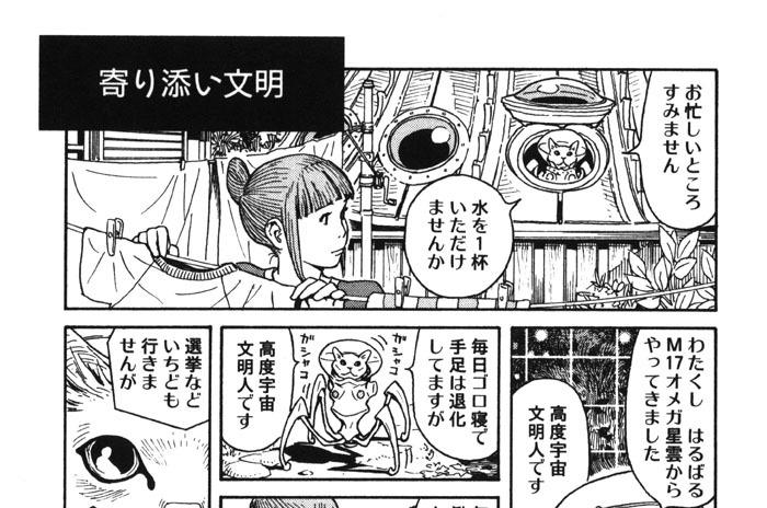 プ〜ねこ(22)