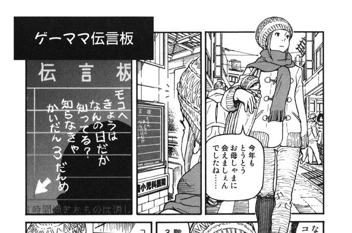 プ〜ねこ(24)