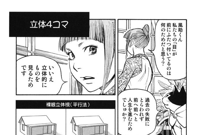 プ〜ねこ(47)