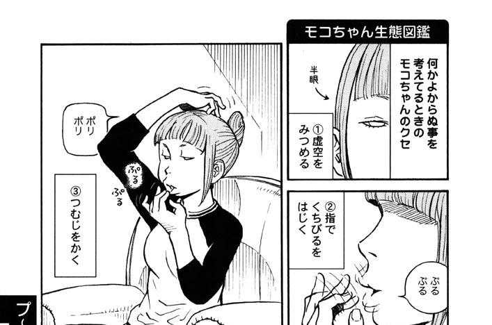 プ〜ねこ(64)