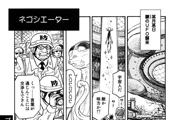 プ〜ねこ(65)