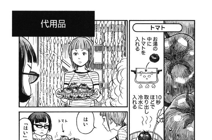 プ〜ねこ(69)